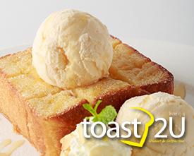 banner-toast2u